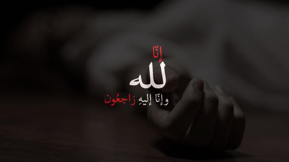 Kisah Kematian 'Alqamah yang Mementingkan Istri daripada Ibunya, GP Ansor
