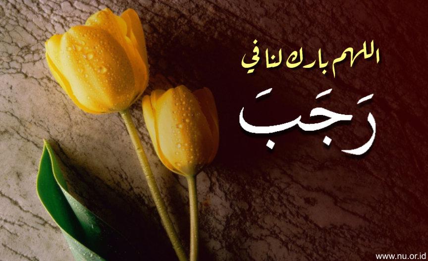 Bolehkah Niat Puasa Rajab Digabung Dengan Qadha Puasa Ramadhan Gp Ansor