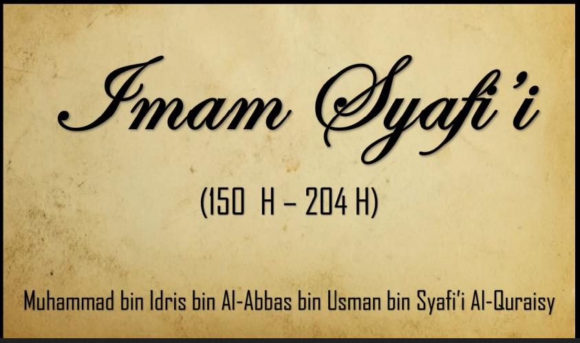Kisahk Imam syafii